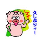 嗚呼ッ!トンカツ坊や(個別スタンプ:10)