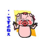 嗚呼ッ!トンカツ坊や(個別スタンプ:11)