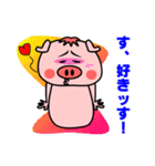 嗚呼ッ!トンカツ坊や(個別スタンプ:12)