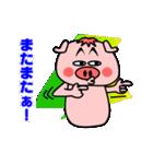 嗚呼ッ!トンカツ坊や(個別スタンプ:13)