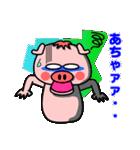 嗚呼ッ!トンカツ坊や(個別スタンプ:14)