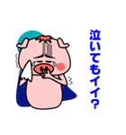 嗚呼ッ!トンカツ坊や(個別スタンプ:15)