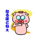 嗚呼ッ!トンカツ坊や(個別スタンプ:16)