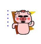 嗚呼ッ!トンカツ坊や(個別スタンプ:21)