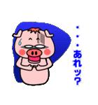嗚呼ッ!トンカツ坊や(個別スタンプ:22)