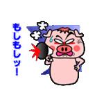 嗚呼ッ!トンカツ坊や(個別スタンプ:26)