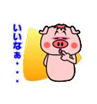 嗚呼ッ!トンカツ坊や(個別スタンプ:27)