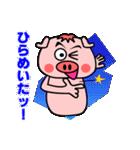 嗚呼ッ!トンカツ坊や(個別スタンプ:28)