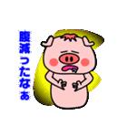 嗚呼ッ!トンカツ坊や(個別スタンプ:29)