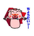 嗚呼ッ!トンカツ坊や(個別スタンプ:32)