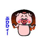 嗚呼ッ!トンカツ坊や(個別スタンプ:35)
