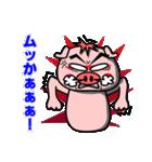 嗚呼ッ!トンカツ坊や(個別スタンプ:36)