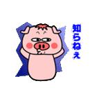 嗚呼ッ!トンカツ坊や(個別スタンプ:40)