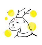 Deer Ugly(個別スタンプ:01)