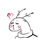 Deer Ugly(個別スタンプ:05)