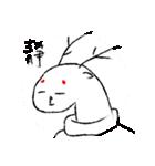 Deer Ugly(個別スタンプ:10)