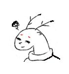 Deer Ugly(個別スタンプ:14)