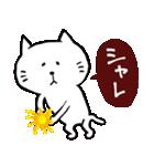 呪文や必殺技に聞こえる博多弁・九州の方言(個別スタンプ:01)