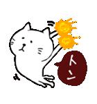 呪文や必殺技に聞こえる博多弁・九州の方言(個別スタンプ:02)