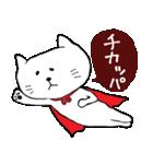 呪文や必殺技に聞こえる博多弁・九州の方言(個別スタンプ:04)