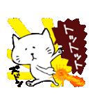 呪文や必殺技に聞こえる博多弁・九州の方言(個別スタンプ:05)