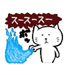 呪文や必殺技に聞こえる博多弁・九州の方言(個別スタンプ:06)