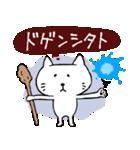 呪文や必殺技に聞こえる博多弁・九州の方言(個別スタンプ:07)