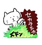 呪文や必殺技に聞こえる博多弁・九州の方言(個別スタンプ:09)