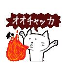 呪文や必殺技に聞こえる博多弁・九州の方言(個別スタンプ:14)
