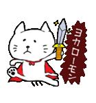 呪文や必殺技に聞こえる博多弁・九州の方言(個別スタンプ:20)