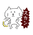 呪文や必殺技に聞こえる博多弁・九州の方言(個別スタンプ:22)