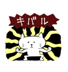 呪文や必殺技に聞こえる博多弁・九州の方言(個別スタンプ:32)