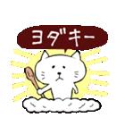 呪文や必殺技に聞こえる博多弁・九州の方言(個別スタンプ:33)