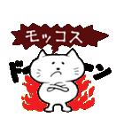 呪文や必殺技に聞こえる博多弁・九州の方言(個別スタンプ:37)