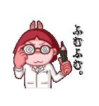 着ぐるみ☆うさこ〜2うさぎ目〜(個別スタンプ:13)