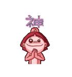 着ぐるみ☆うさこ〜2うさぎ目〜(個別スタンプ:15)