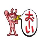 着ぐるみ☆うさこ〜2うさぎ目〜(個別スタンプ:28)