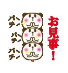ぱんだんごのゆる〜い敬語(個別スタンプ:1)