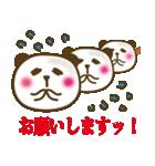 ぱんだんごのゆる〜い敬語(個別スタンプ:3)