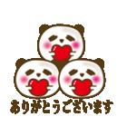 ぱんだんごのゆる〜い敬語(個別スタンプ:4)
