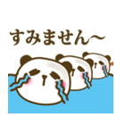ぱんだんごのゆる〜い敬語(個別スタンプ:8)