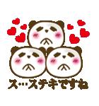 ぱんだんごのゆる〜い敬語(個別スタンプ:9)
