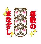 ぱんだんごのゆる〜い敬語(個別スタンプ:13)