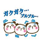 ぱんだんごのゆる〜い敬語(個別スタンプ:15)