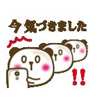 ぱんだんごのゆる〜い敬語(個別スタンプ:18)