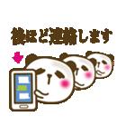 ぱんだんごのゆる〜い敬語(個別スタンプ:20)