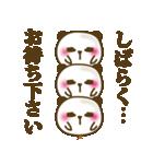 ぱんだんごのゆる〜い敬語(個別スタンプ:21)