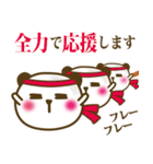 ぱんだんごのゆる〜い敬語(個別スタンプ:23)