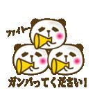 ぱんだんごのゆる〜い敬語(個別スタンプ:24)