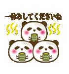 ぱんだんごのゆる〜い敬語(個別スタンプ:26)